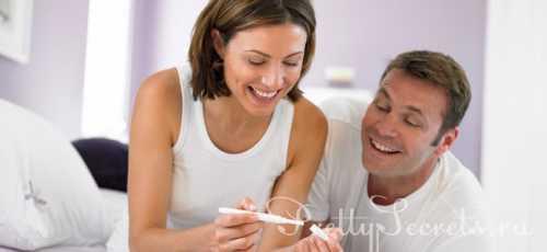 базальная температура при беременности: ведем график