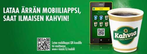приложения для android обновлены до версии 131